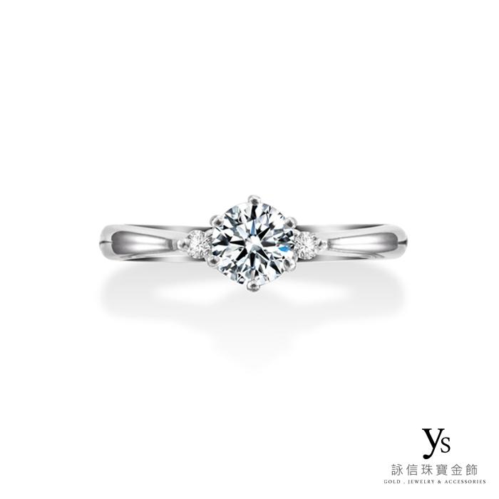 訂婚鑽戒-六爪三石鉑金鑽戒