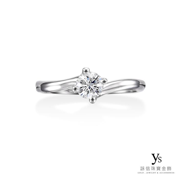 訂婚鑽戒-四爪流線型鉑金鑽戒