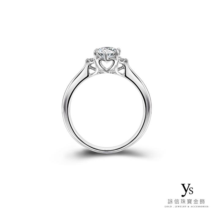 鉑金訂婚鑽戒-六爪側邊心形