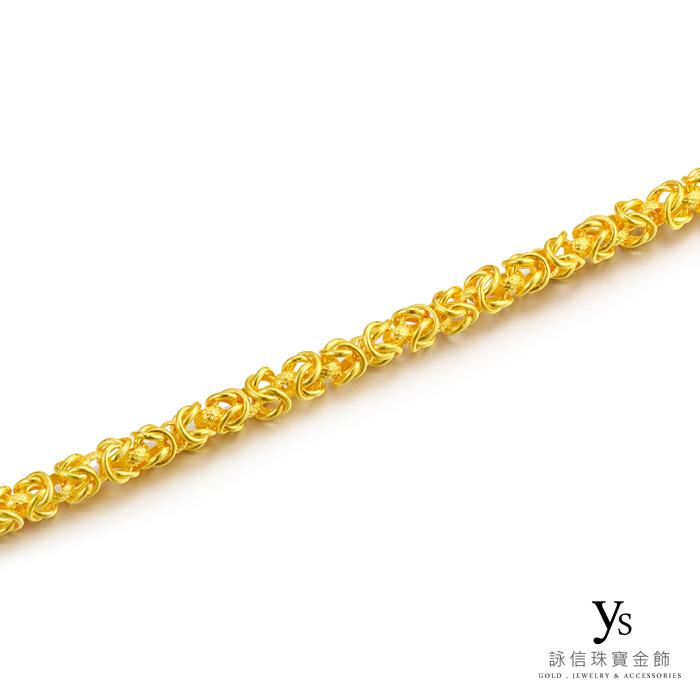 手工黃金項鍊鍊身