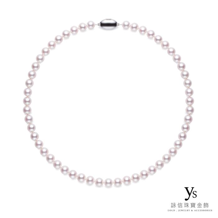 日本Akoya珍珠項鍊