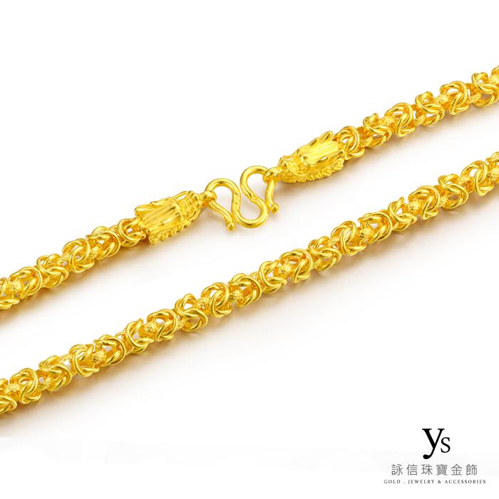 男生黃金項鍊-黃金龍鍊