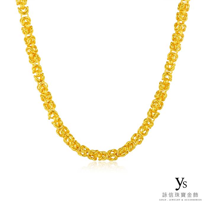 黃金項鍊-香港龍項鍊