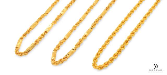 手工黃金項鍊(男生黃金項鍊)