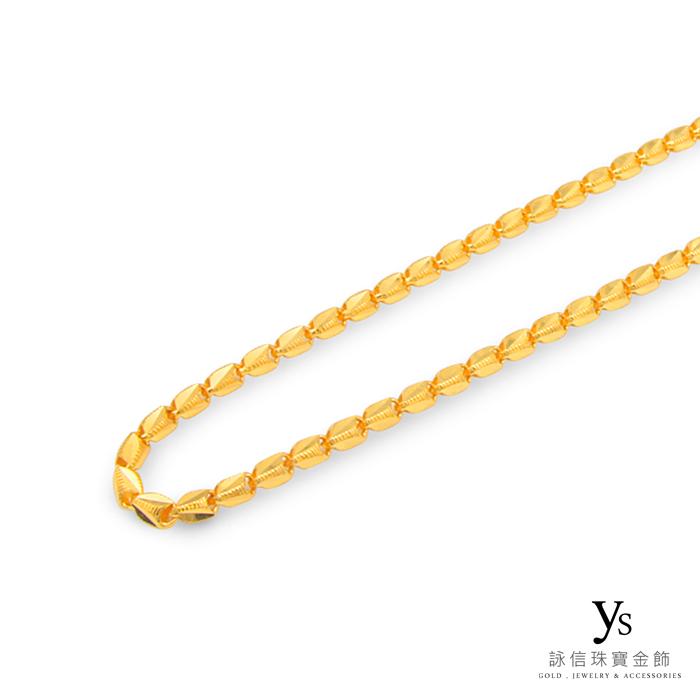 男生黃金項鍊-三角亮面黃金項鍊