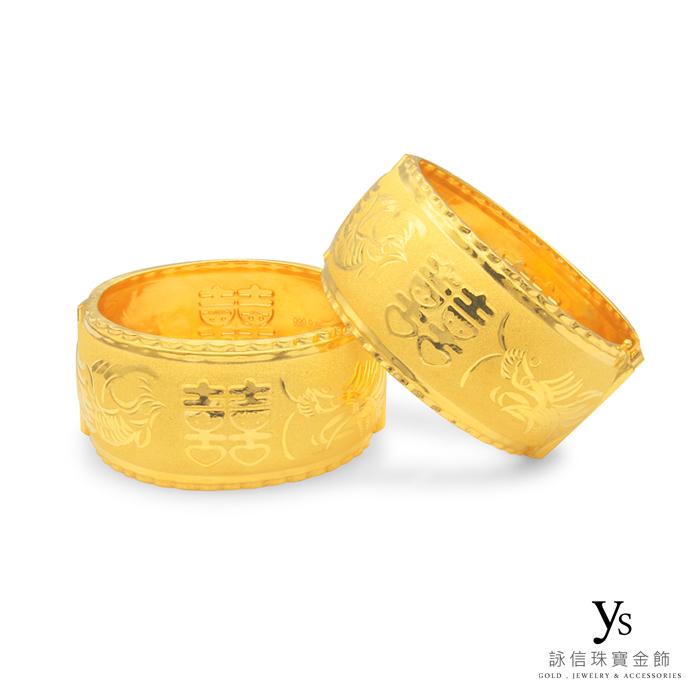 黃金手環-龍鳳呈祥龍鳳鐲
