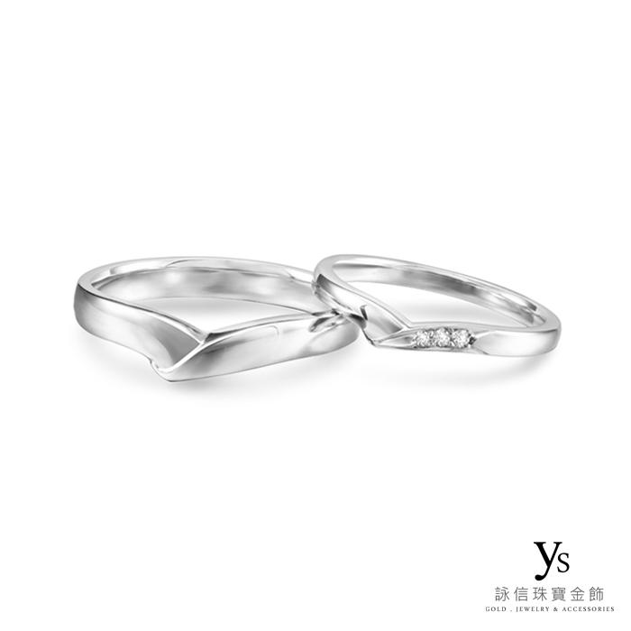PT950鉑金對戒-V型結婚對戒
