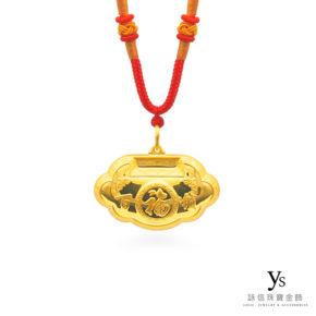 彌月金飾-加大版百福黃金鎖片