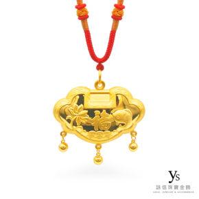 彌月金飾-特大黃金膨面鎖片