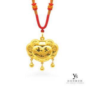 彌月金飾-超大膨面黃金鎖片