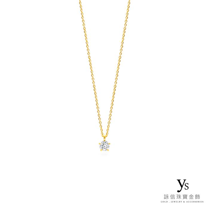 黃金項鍊-單鑽爪鑲黃金小套鍊