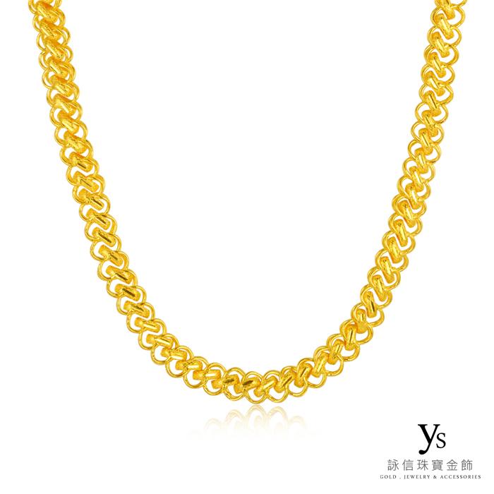 男生黃金項鍊-龍鱗紋黃金項鍊
