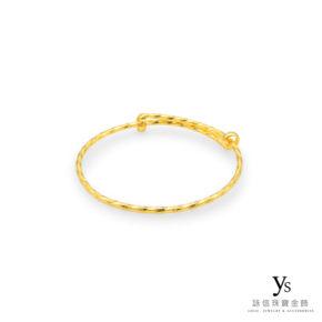 彌月金飾-扭轉黃金手環