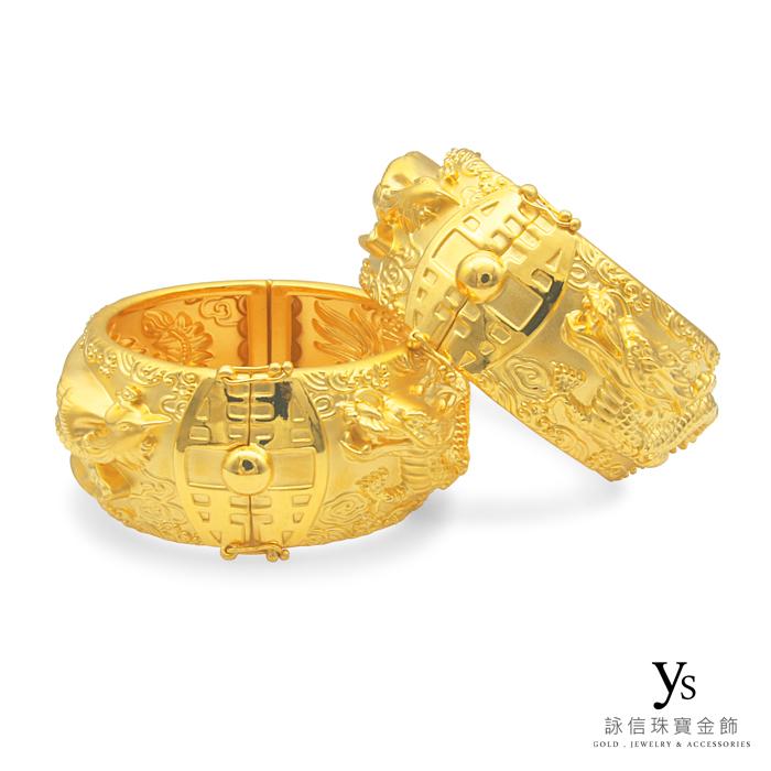 黃金龍鳳鐲-超寬版浮雕龍鳳鐲