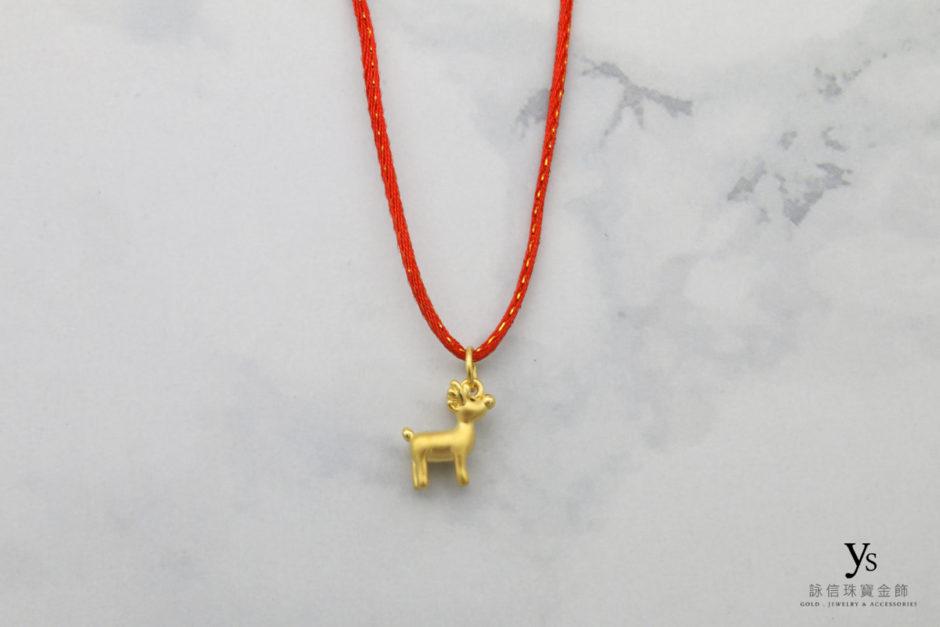 彌月金飾-小麋鹿黃金墜4217