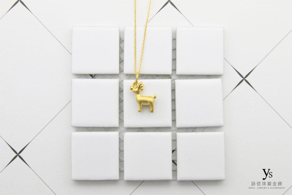 彌月金飾-小麋鹿黃金項鍊4215
