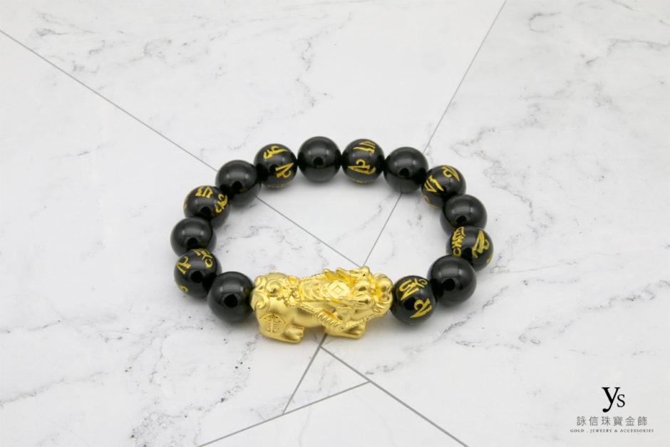 黃金貔貅手珠1842504