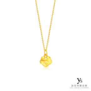 彌月金飾-黃金平安鎖墜子