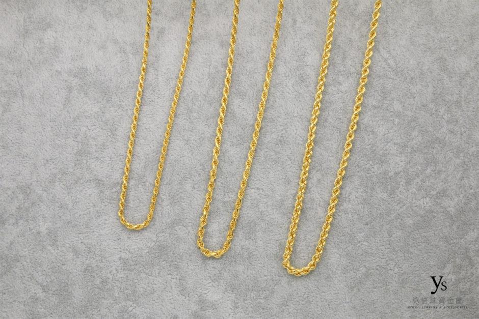 黃金繩索鍊-黃金麻花鍊