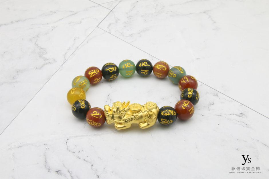 黃金貔貅六字真言手鏈85175