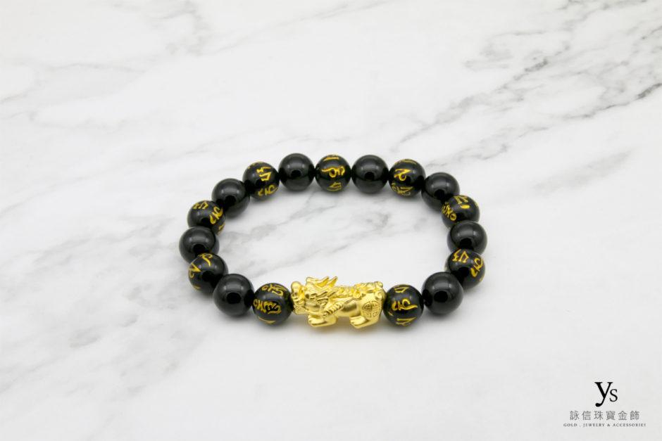 黃金貔貅手珠843012