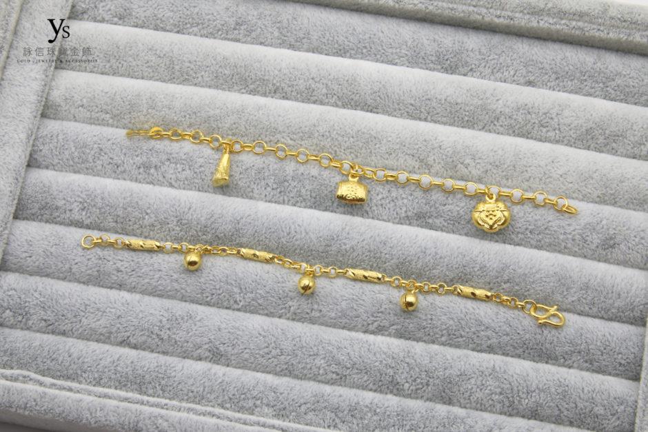 彌月金飾黃金手鍊18041135