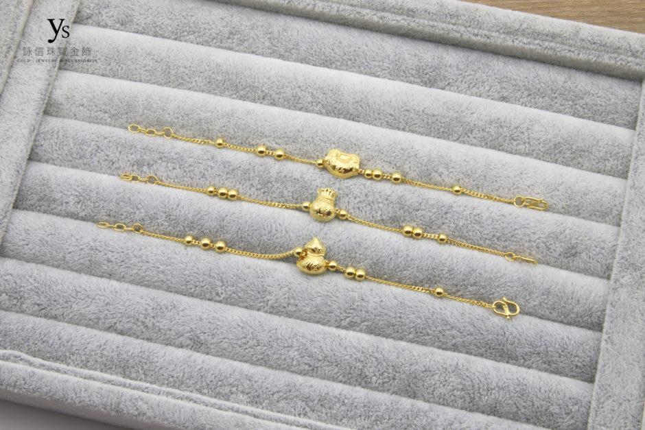 彌月金飾黃金手鍊180436