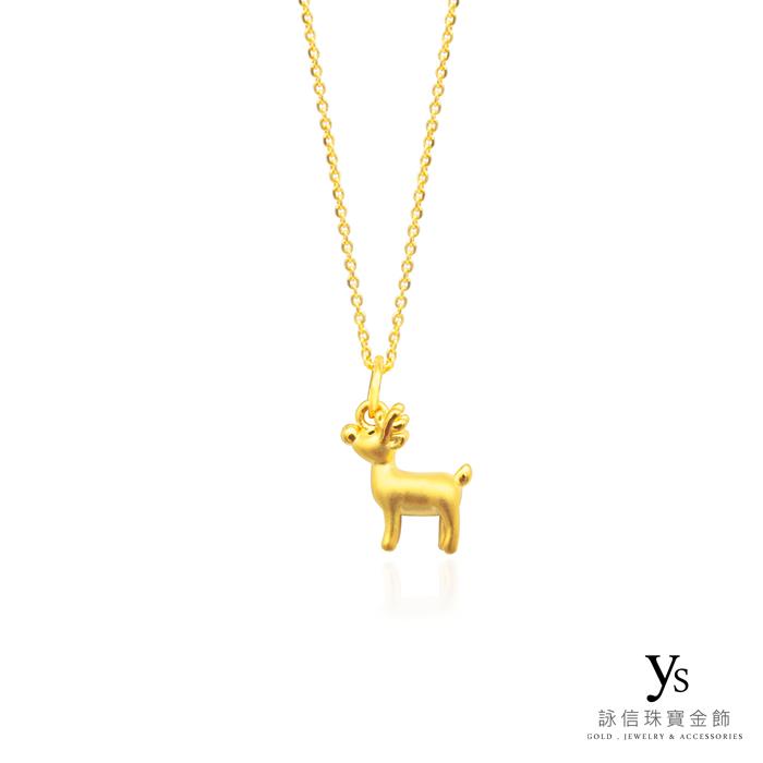 彌月金飾-小麋鹿黃金項鍊