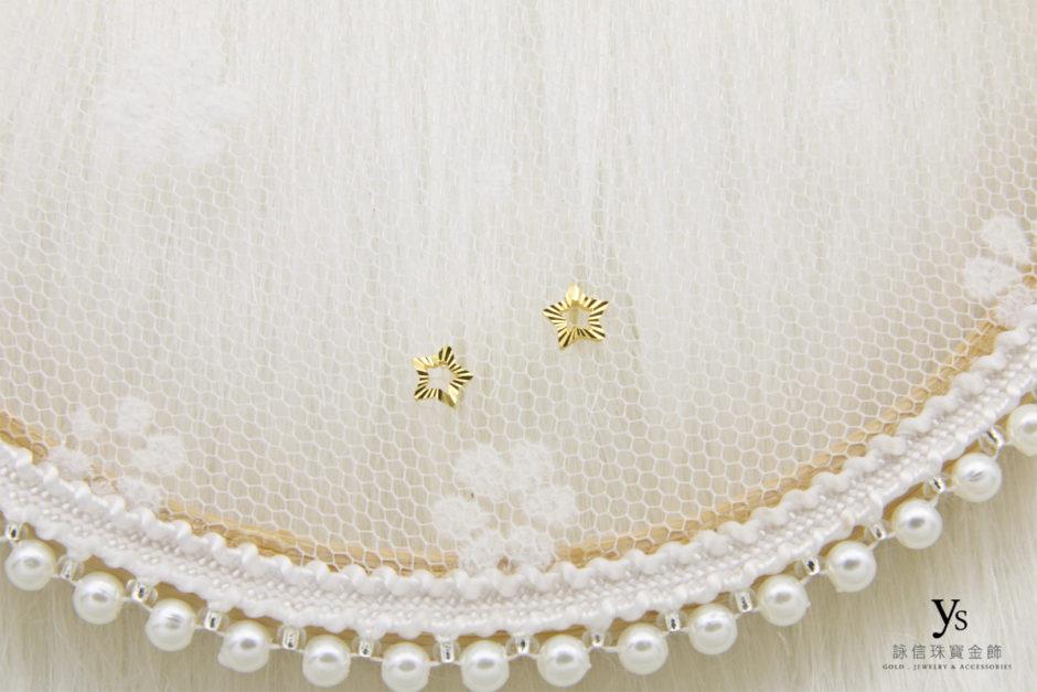 星星黃金耳環8625