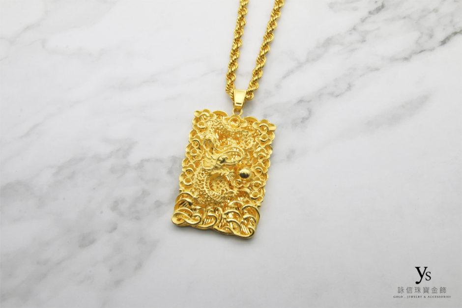 男生黃金墜子18041154