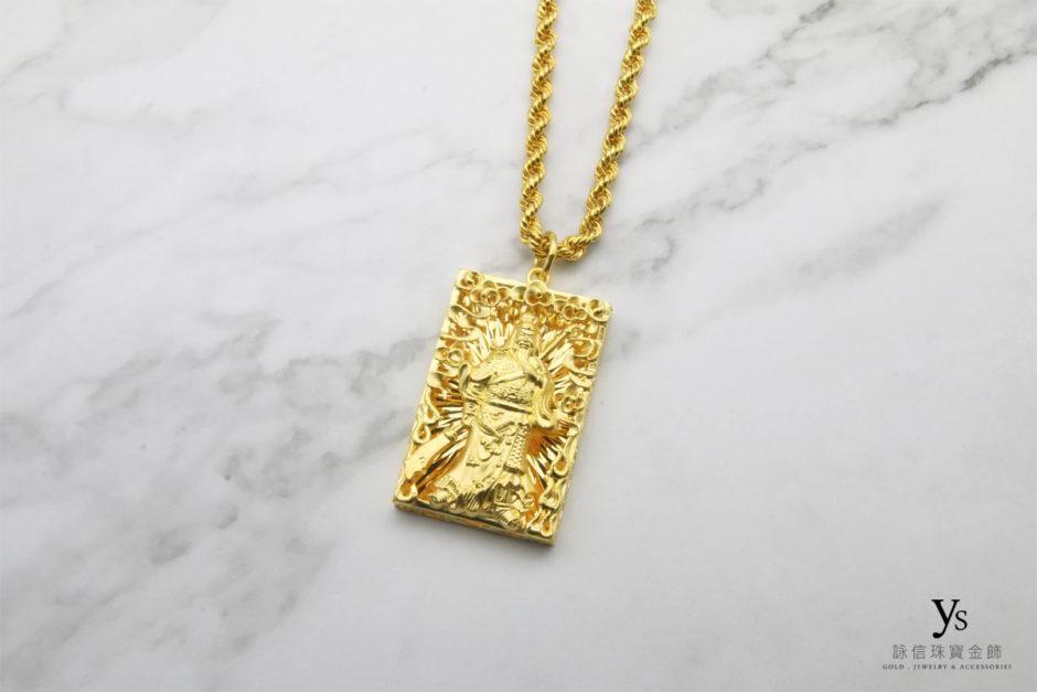男生黃金墜子18041156