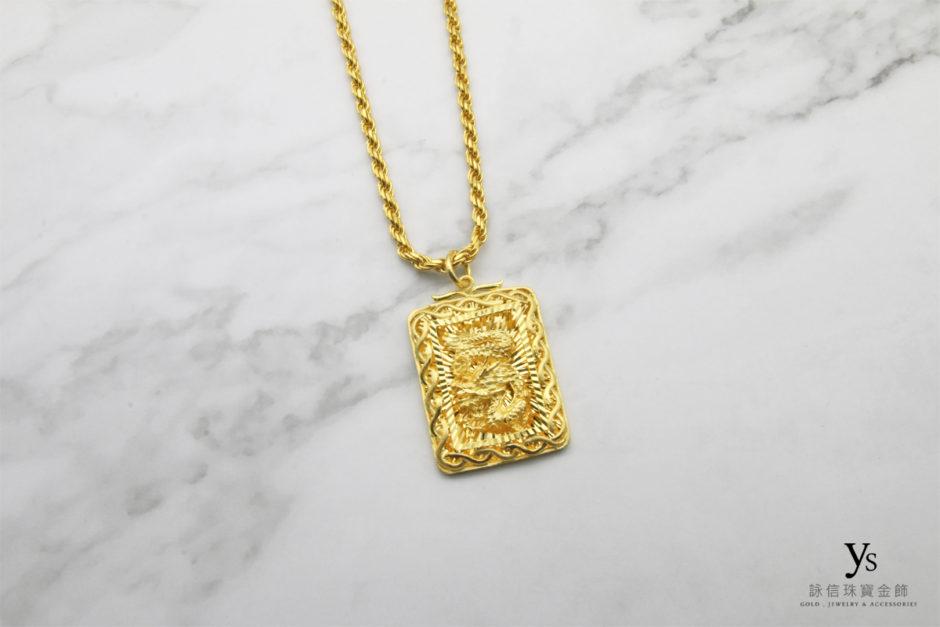 男生黃金墜子18041157