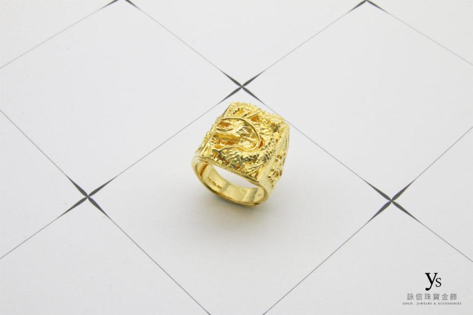 男生黃金戒18041161