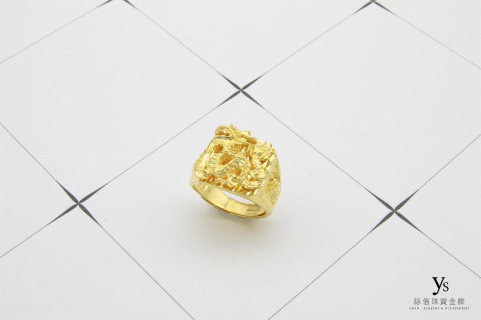 男生黃金戒18041163