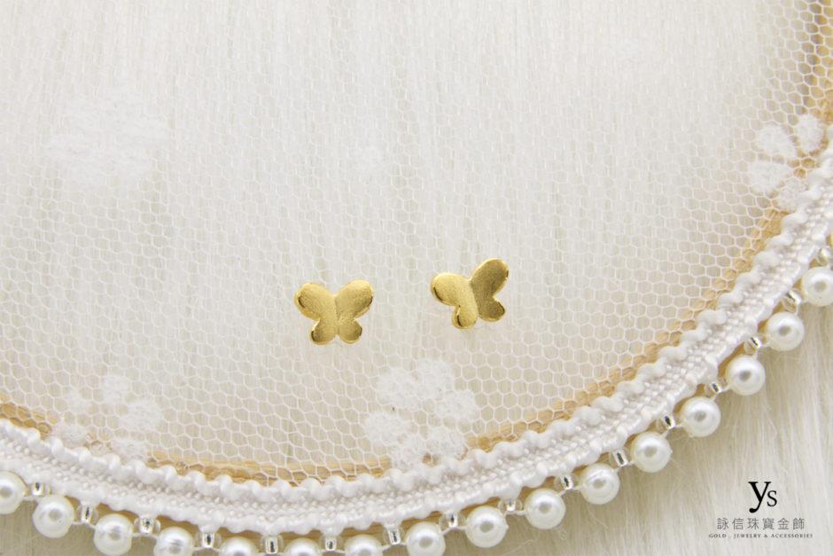 蝴蝶黃金耳環8622