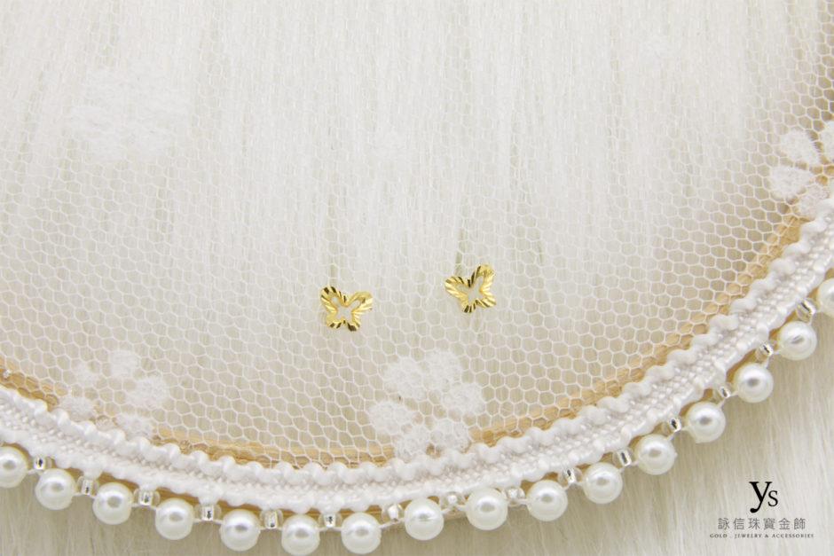 蝴蝶黃金耳環8627