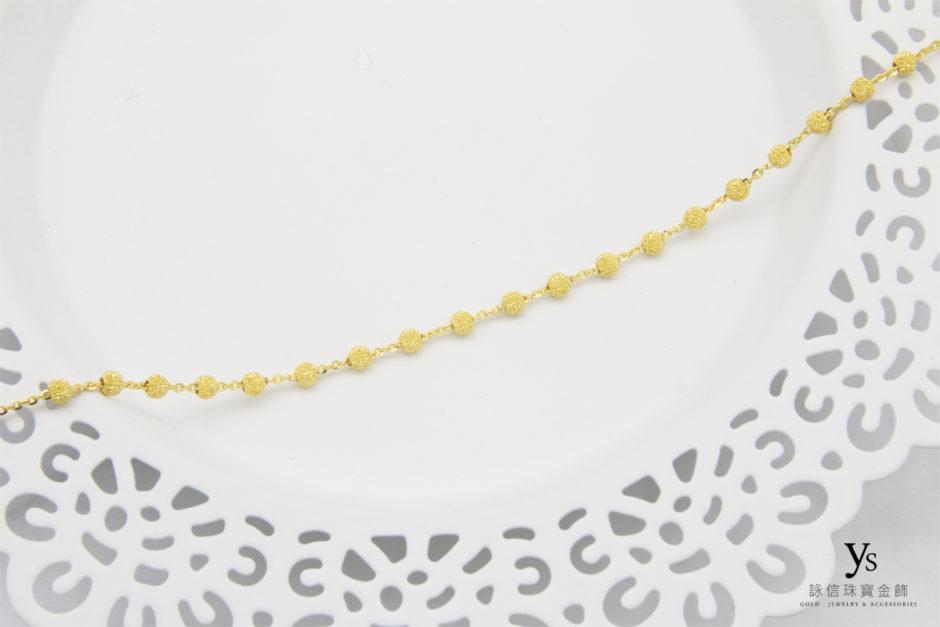 金珠黃金手鍊85151