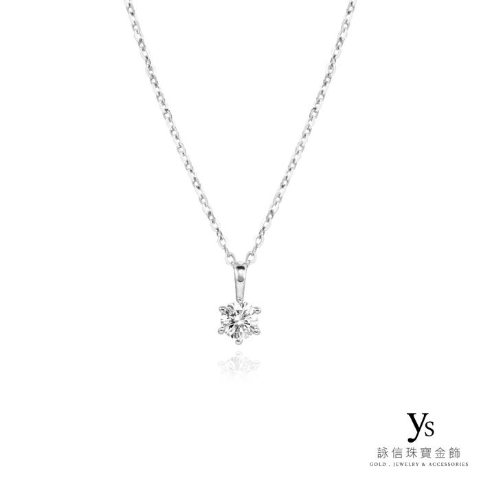 鉑金單鑽項鍊-極簡六爪單鑽項鍊