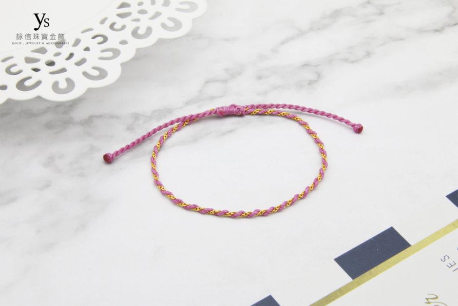 女生黃金手繩-粉紫色蠶絲蠟線手繩85241