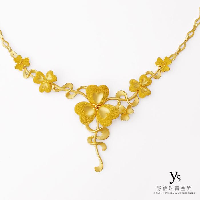 黃金套組-三葉草項鍊
