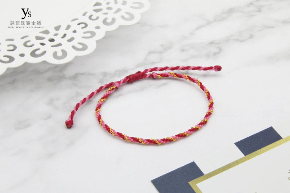 黃金手繩-粉色與紅色蠶絲蠟線手繩85243