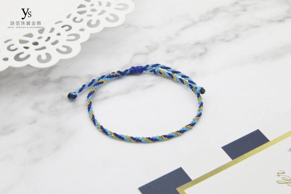 黃金手繩-藍色蠶絲蠟線手繩85242