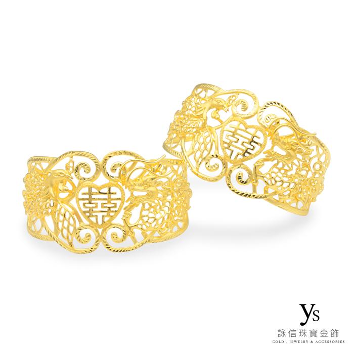 黃金龍鳳鐲-奢華浮雕龍鳳鐲