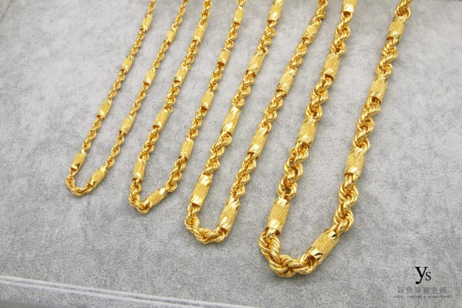 六角繩索黃金項鍊
