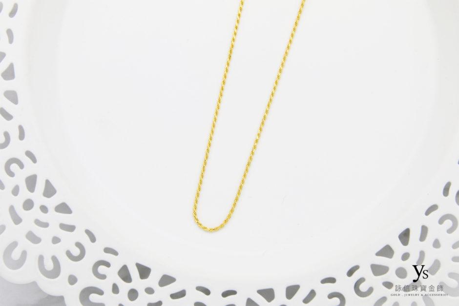 女生素面繩索黃金項鍊