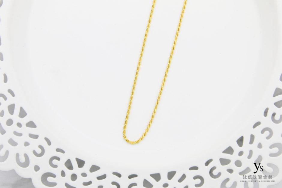 女生素面麻花黃金項鍊