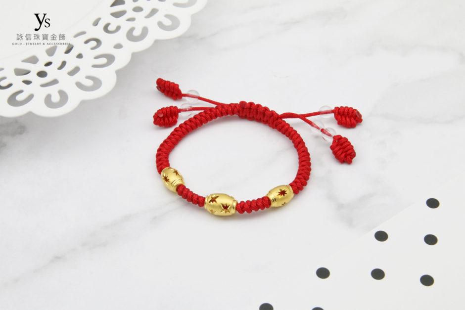 彌月金飾-紅線黃金手繩