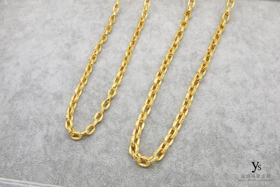 男生寬版黃金項鍊