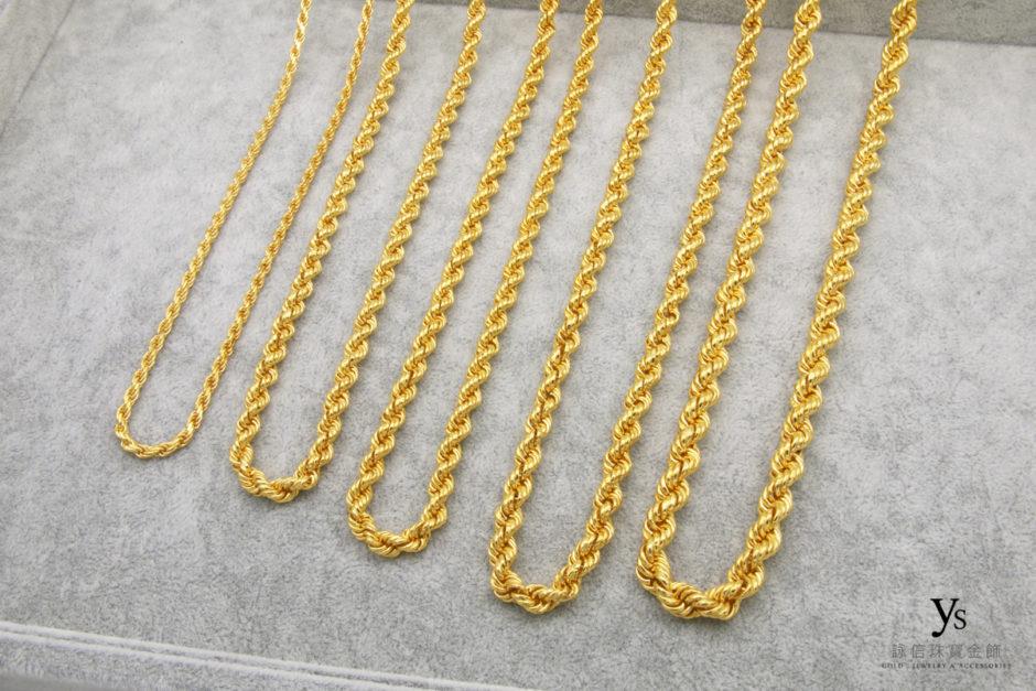 男生繩索黃金項鍊