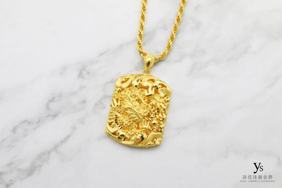 男生黃金墜-大氣黃金龍墜
